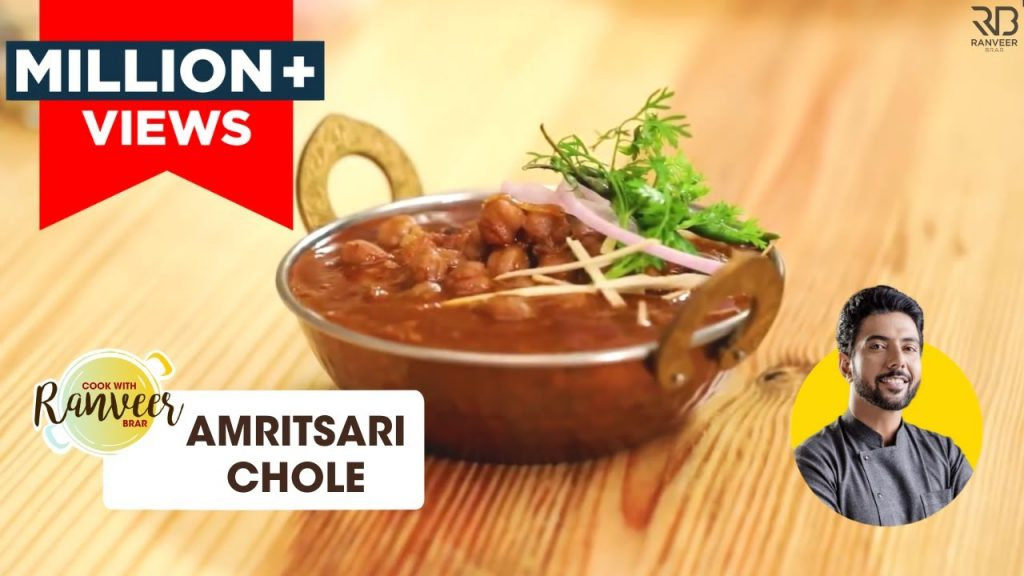 Amritsari Chhole Recipe By Chef Ranveer Brar