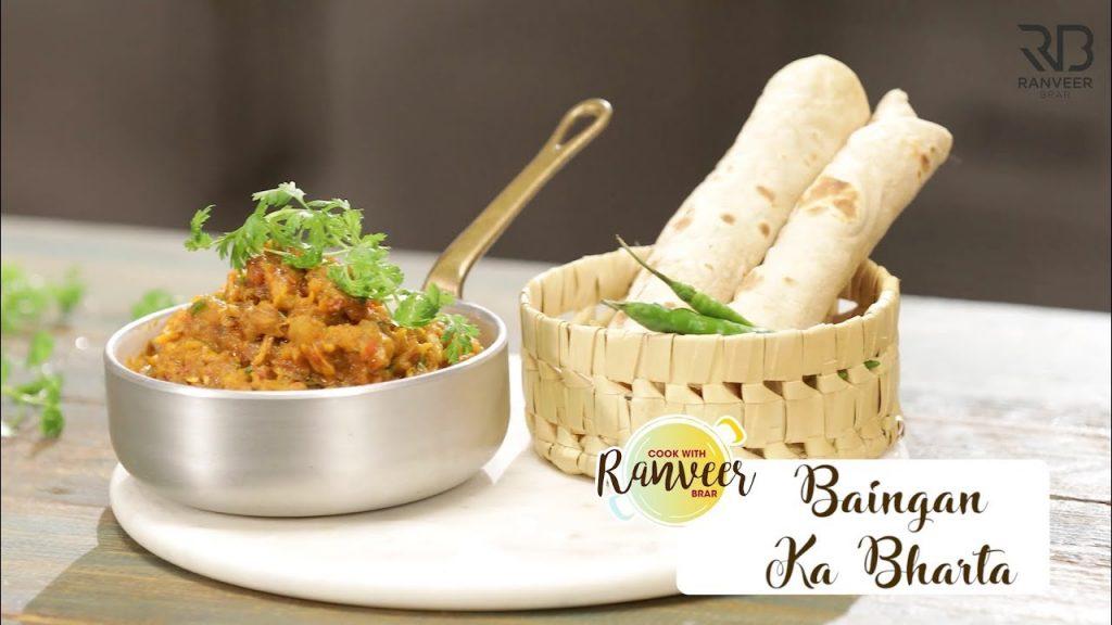 Banigan Bharta Recipe By Chef Ranveer Brar