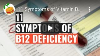 Symptoms of Vitamin B12 Deficiency - YouTube